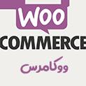 icon-woo